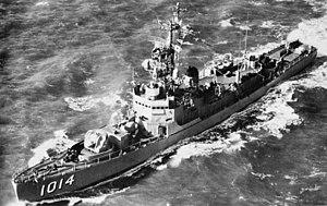 USS Cromwell (DE-1014) - USS Cromwell (DE-1014)