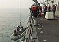 USS Fitzgerald Foal Eagle operations 160322-N-GW139-098.jpg