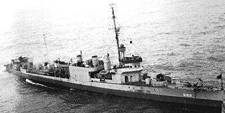 USS <i>McCormick</i> (DD-223)