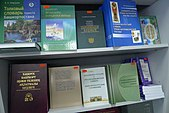 Ufa Wiki-Conference 2014 (photos by HalanTul; 2015-04) 143.JPG