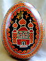 Ukrainian Pysanka with Church Motif.JPG