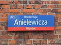 Ulica Anielewicza.JPG