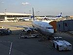United 737-800 N73299 at NRT (33553938936).jpg