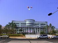 Univ of incheon MainBuild1 Dailyblue.jpg