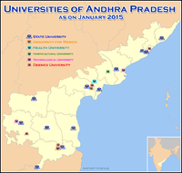 Universities Map of Andhra Pradesh.png