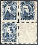 Uruguay 1883 Sc50 B4 blank.jpg