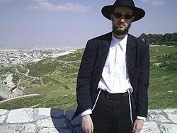 Juutalainen Nainen