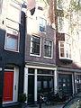 Utrechtsedwarsstraat 10 Amsterdam.jpg