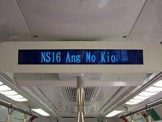 SMRT Active Route Map Information System - Vacuum Fluorescent Displays (VFD)