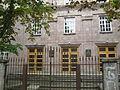 Vanadzor Pedagogic Institute 07.JPG