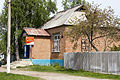 Verkhnii Saltiv Grocery Store.jpg