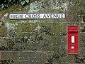 Victorian postbox - geograph.org.uk - 788453.jpg