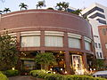View NaVaDa hotel - panoramio.jpg