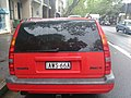 Volvo 850R Wagon (10640977266).jpg