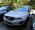 Volvo XC60 Swiss diplomatic plate (World Health Organization) (43271952312).jpg