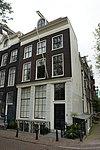 wlm2011 - amsterdam - herengracht 2
