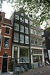 wlm2011 - amsterdam - herengracht 236 en 234