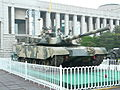 War Memorial of Korea (summer 2013) 026.JPG