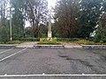 War memorial in Pryvokzal'na str. in Vinnytsya 1.jpg