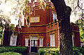 Waring Library (Porter Military Academy, Charleston, South Carolina - 2006).jpg