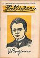 Weekblad Pallieter - voorpagina 1923 12 borginon.jpg