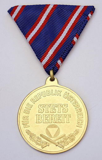 Military Service Medal - Image: Wehrdienstmedaille gold