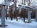 Welcome to the park Mayakovsky!.JPG