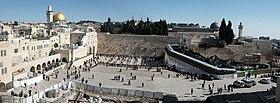 Panorama du Mur occidental surmonté du dôme du Rocher et de la mosquée al-Aqsa