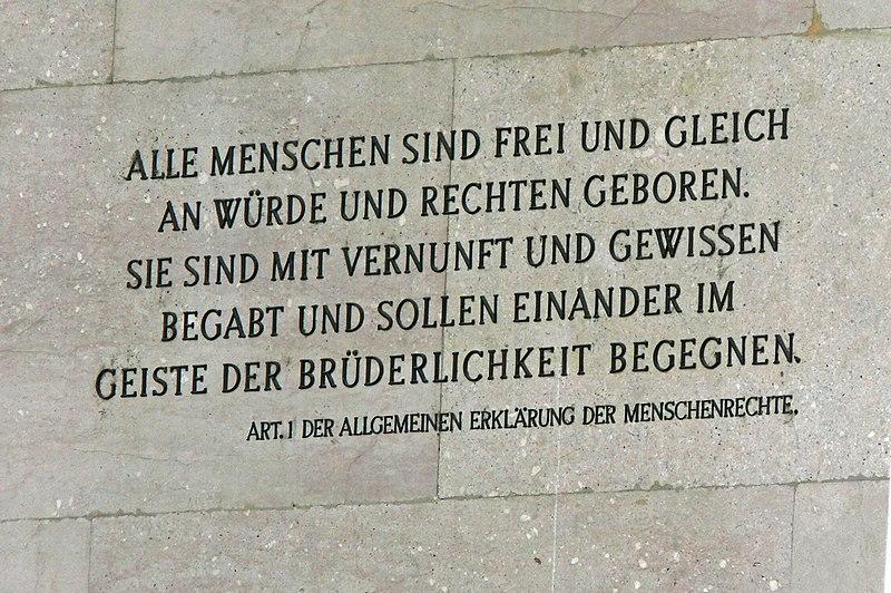 Datei:Wien-Parlament,Menschenrechte.jpg