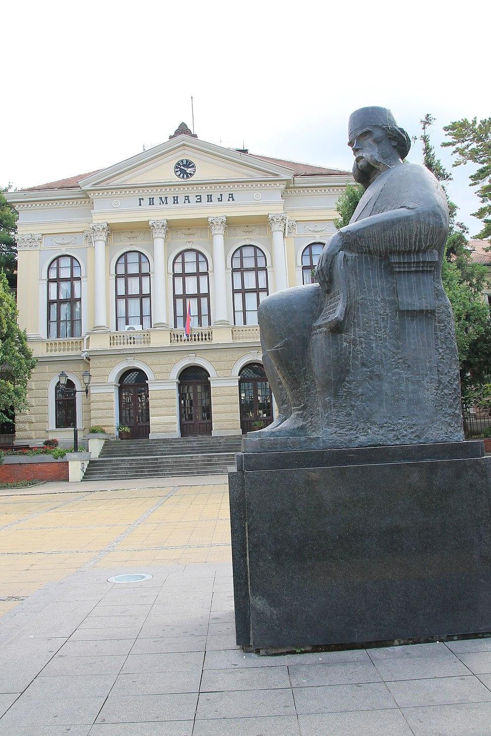Wiki Šumadija XI Zgrada Prve kragujevačke gimnazije 679