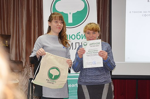 Wiki Loves Earth 2018 awards in Ukraine by Alina Vozna. Photo 4
