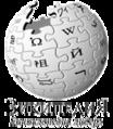 Wikipedia-logo-mo.png