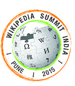 Wikipedia Summit India 2015 Logo.jpg
