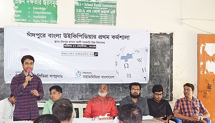 Wikipedia workshop in Chandpur (35).jpg