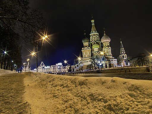 Winter Moscow cityscape Red square