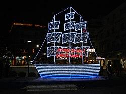 Χριστουγεννιάτικο καράβι (Δήμου Δάφνης 2006)