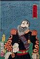 Yōshū Chikanobu Saigō Takamori.jpg