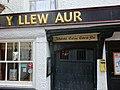 Y Llew Aur - The Golden Lion, Dinbych, Denbigh, Cymru, Wales 01.jpg