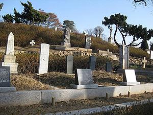 Yanghwajin Foreign Missionary Cemetery - Image: Yanghwajin