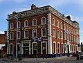 Yarborough Hotel, Grimsby - geograph.org.uk - 146163.jpg
