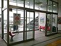 Yashiroda Station Okunai Machiaisitsu.jpg