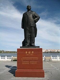 Е Цзяньин — Википедия