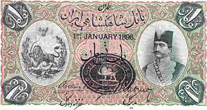 Iran (word) - Qajar-era currency bill featuring a depiction of Nasser al-Din Shah Qajar.  It states: Issued from the imperial bank of Iran