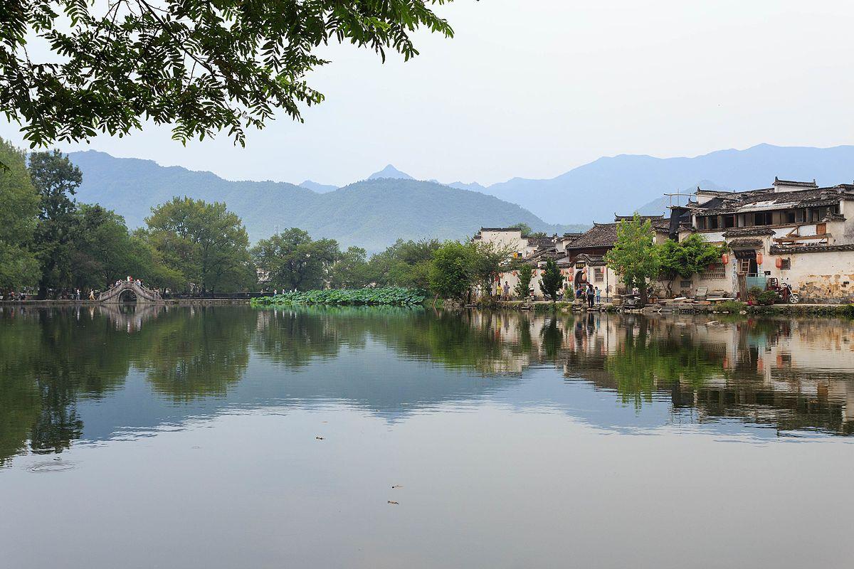 Hongcun - Wikipedia
