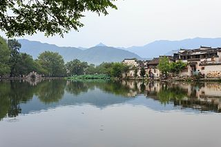 Village in Anhui, People