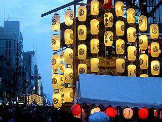 Gion Matsuri festival in Kyoto city, Japan