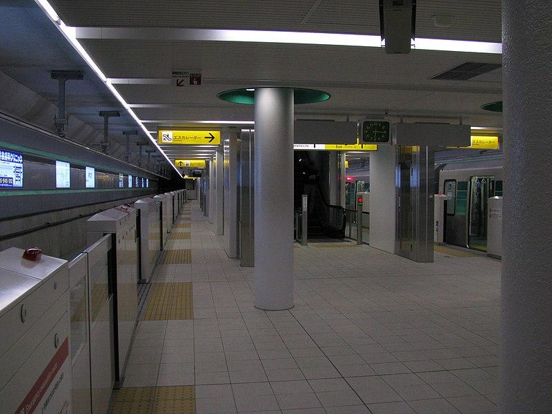 File:Yokohamacity Nakayama sta 003.jpg