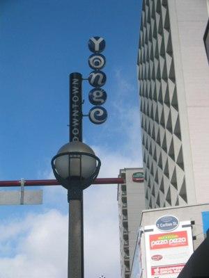 Yonge-downtown-pylon