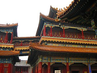 Yonghe Temple - A close-up of the temple