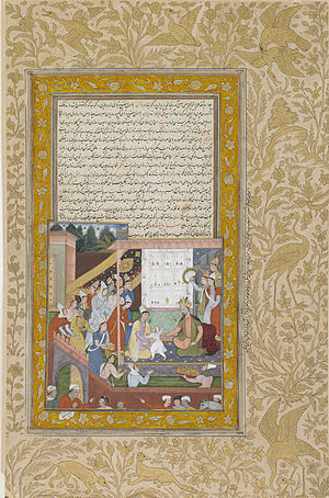 Hamida Banu Begum - Young Akbar recognizes his mother. An illustration from the Akbarnama